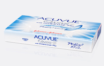 acuvue-featured-lg